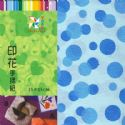 Patterns Shoyu Paper - blue Dots, 6 inch (15 cm) square, 15 sheets, (YHZ059)